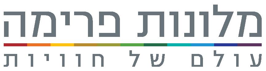 prima_logo_heb